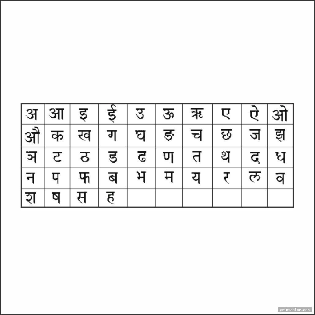 basic hindi alphabet chart printable